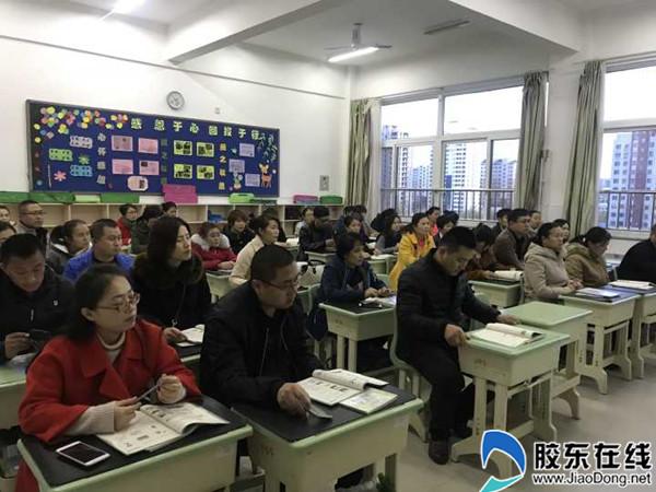 开发区第八小学召开学生家长会_副本