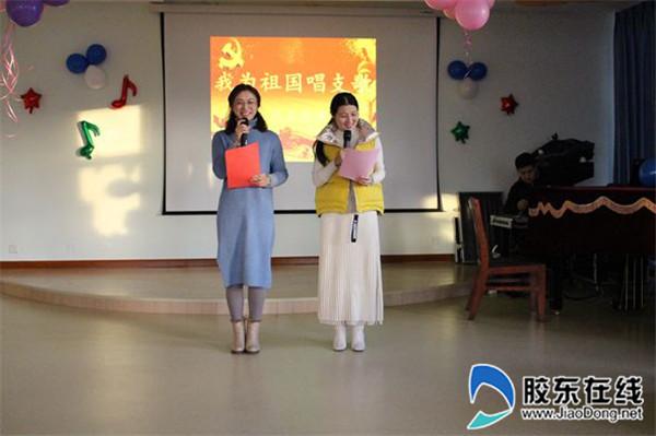 莱山区实验幼儿园红歌传唱活动