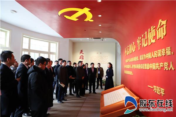 新当选的理事集体赴胶东(烟台)党性教育基地接受教育