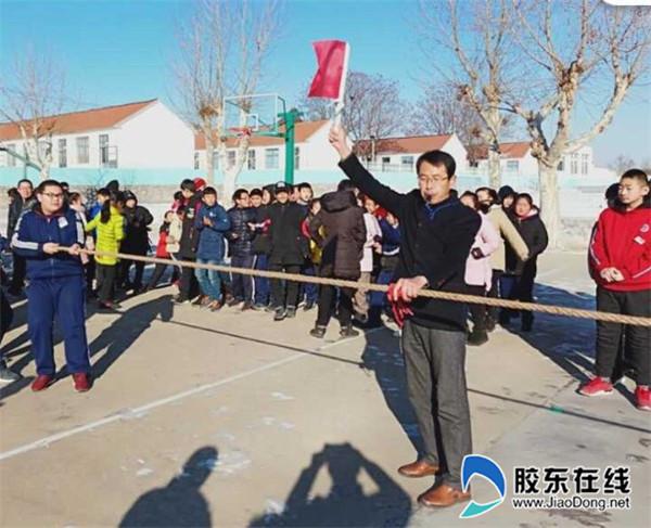 郭家埠学校举行2018庆元旦拔河比赛