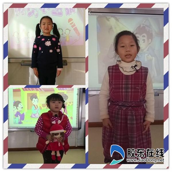 莱山区实验幼儿园大班组幼儿系列演讲活动