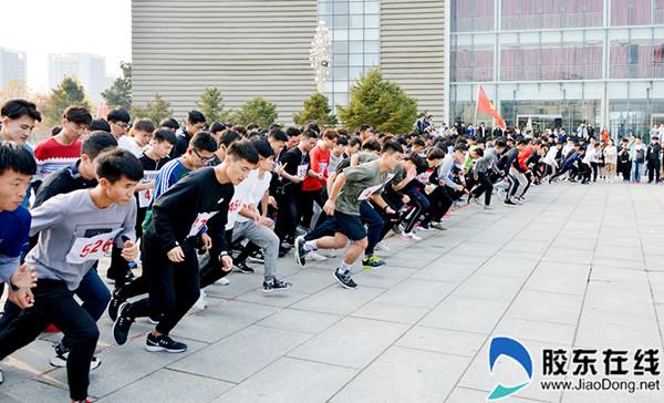 """烟大文经""""三走""""系列活动收官_副本"""