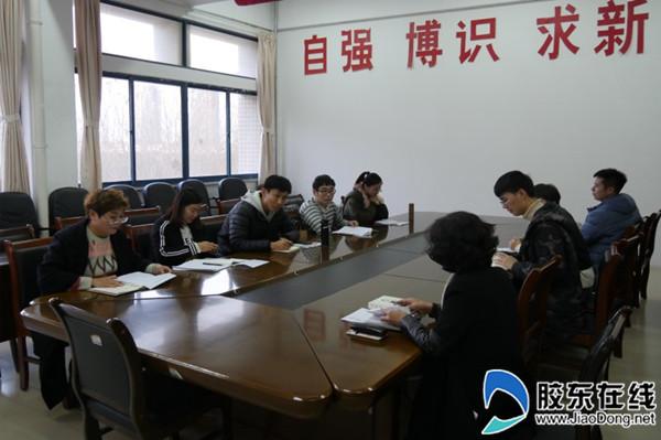 """烟大文经开展""""00""""后大学生教育管理交流会_副本"""