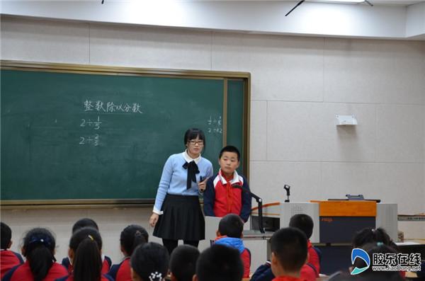 芝罘区小学数学青年教师讲习班在祥发小学举行