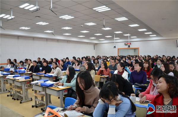 芝罘区小学数学青年教师讲习班在祥发小学举行1