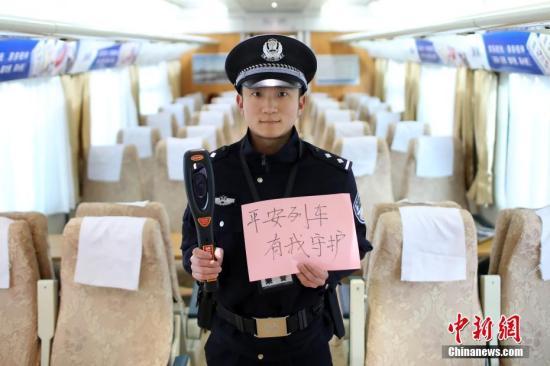胶东在线 新闻中心 国内 国内要闻    中新社北京2月5日电(记者