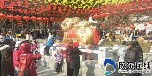 """2019毓璜顶庙会吉祥物""""毓福"""""""