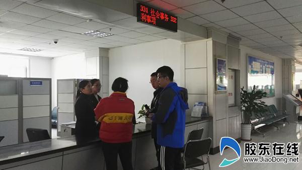 节后上班第一天 烟台行政审批服务局展现新气象
