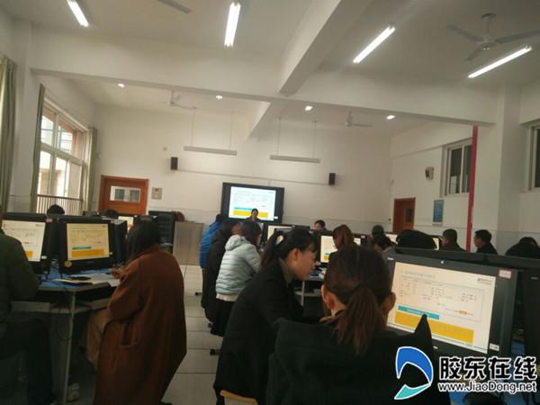 第八小学进行中国知网使用培训_副本