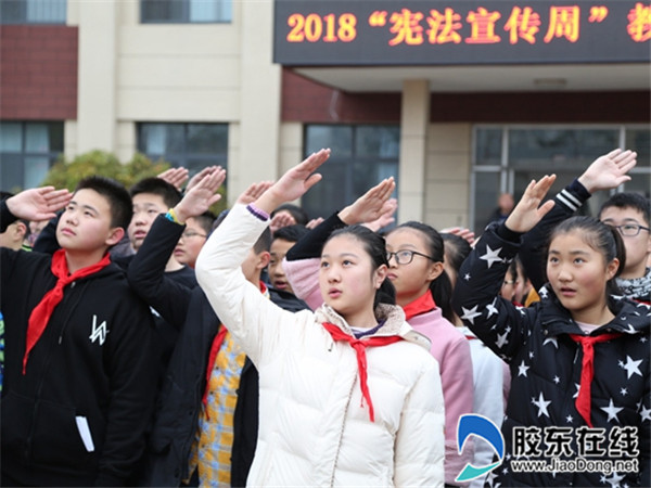 """长岛一校系列活动开展""""国家宪法日""""主题活动"""