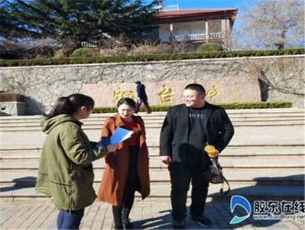 """鲁东大学商学院""""开埠文化""""研究团队开展调研1"""