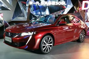 新一代东风标致508L上市售15.97-22.57万