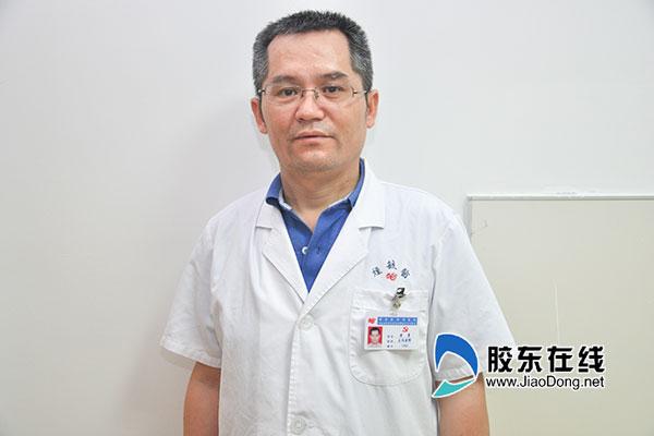 烟台毓璜顶医院烧伤整形美容科黄勇主任