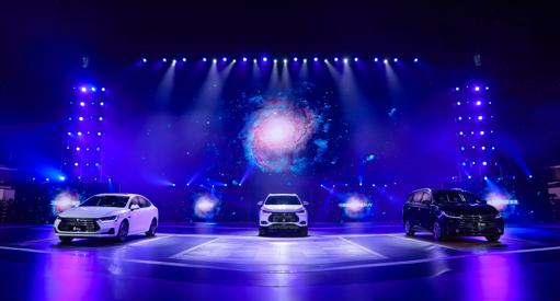燃油/DM/EV纯电三大矩阵 比亚迪9款王朝新车发布