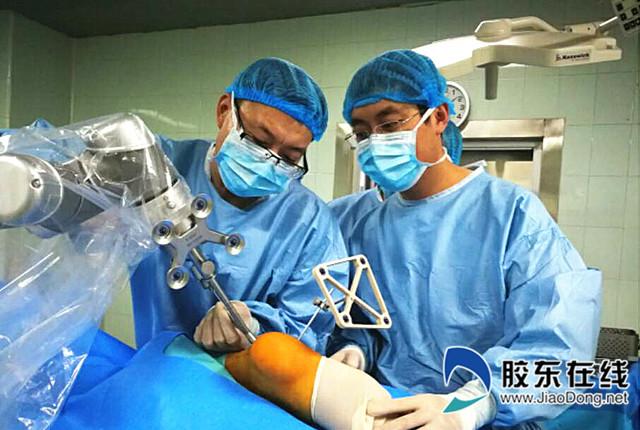 烟台山医院曲文庆副主任医师应用骨科机器人为重度踝关节炎患者施行保关节手术_副本