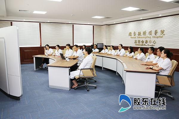 毓璜顶医院医院远程会诊中心