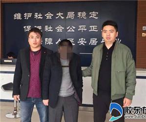 招远公安抓获两名为泄私愤故意毁坏财物嫌疑人