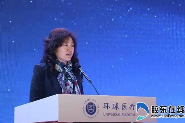 通用环球医疗集团董事会副主席、ceo彭佳虹致辞