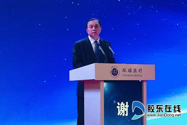 中国通用技术集团副总经理谢彪讲话