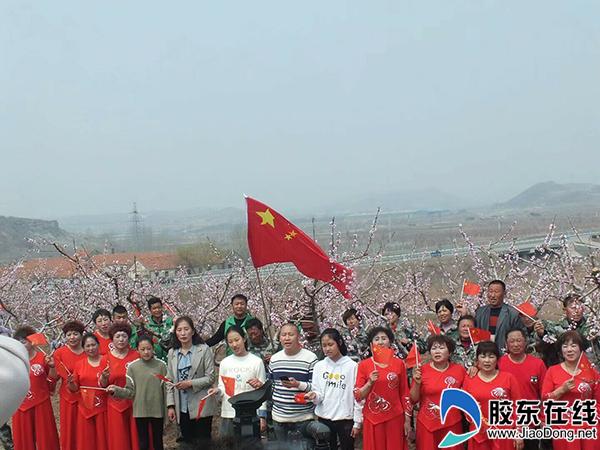 莱阳市西林村举办桃花文化艺术节