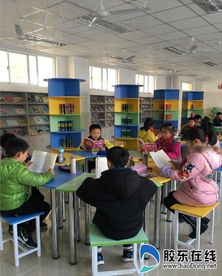 """莱山区第五小学""""走进海量阅读、营造书香校园""""_副本"""