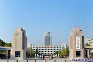 山东高校145所全国第三 将建2-3所世界一流大学