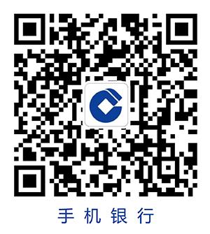 手机银行二维码(带logo,201611下发,高清版)