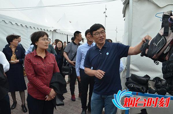 蔚蓝海岸―北京航海中心