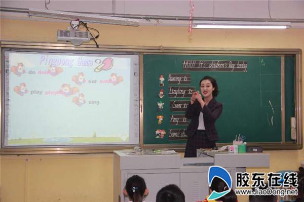 老师们采用多媒体教学