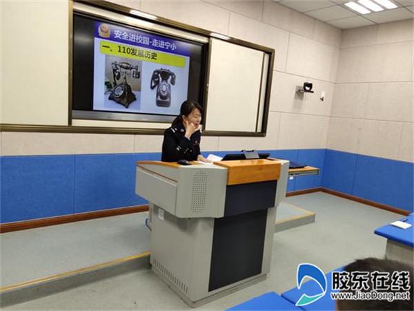 宁小举行禁毒防骗专题讲座