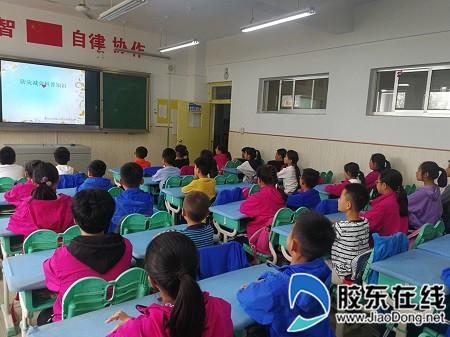 """莱山实小五七中队""""防灾减灾日""""教育实践活动"""