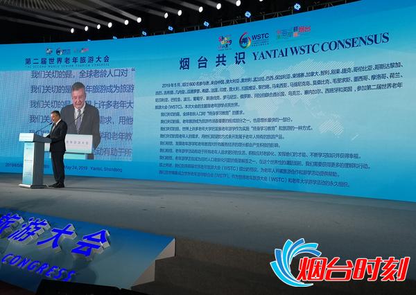 http://www.dibo-expo.com/jiaoyuxuexi/887745.html