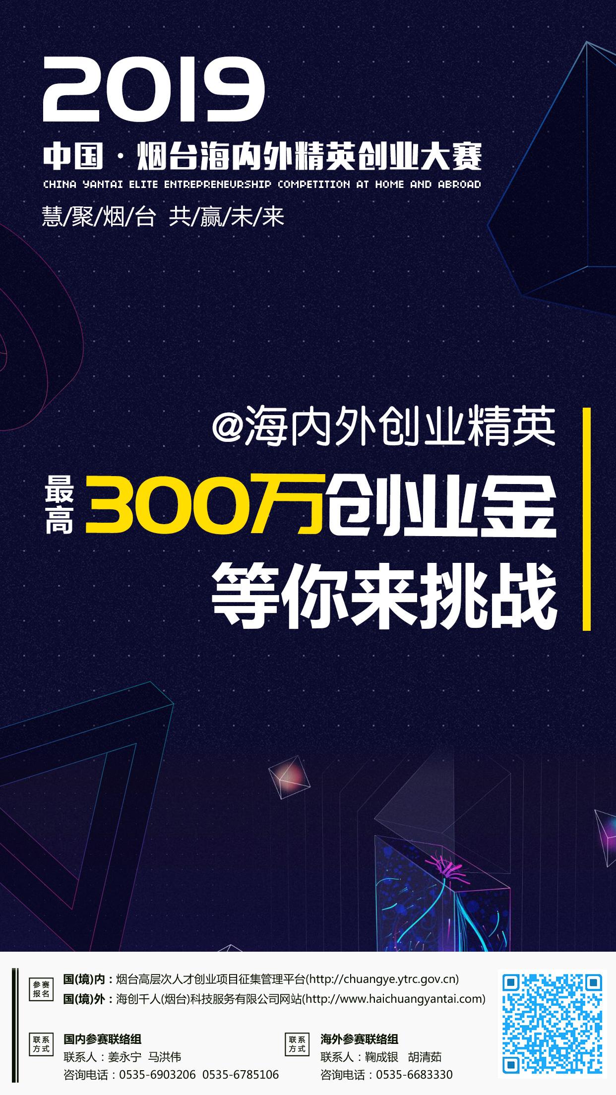 微信�D片_20190529170525