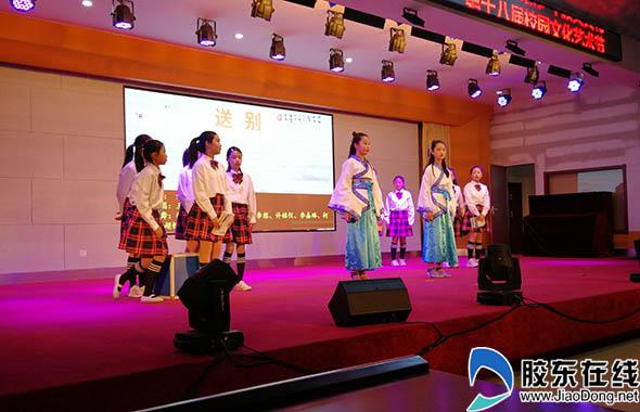 祥和中学举行校园文化艺术节暨第二届和善少年颁奖礼