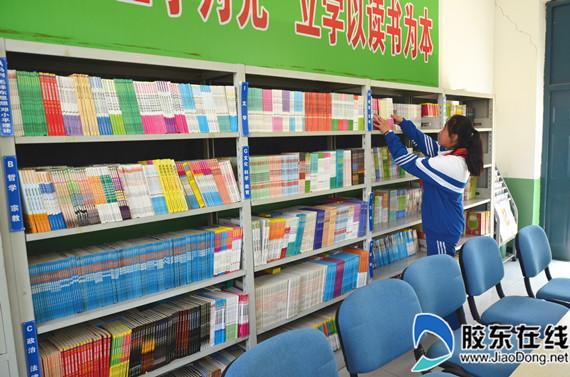 孩子在爱心书屋看书