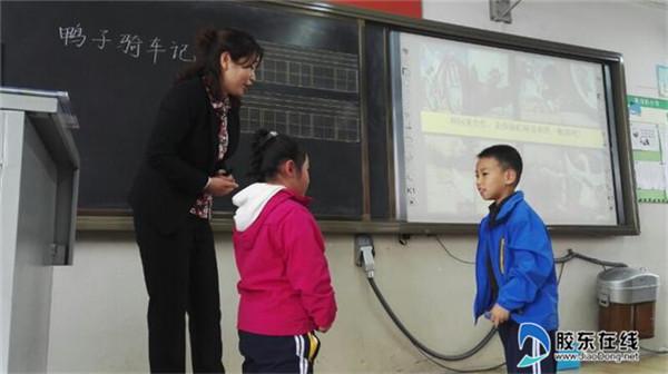 黄海路小学举行全区小学语文教学研讨活动1