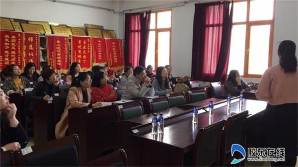 黄海路小学举行全区小学语文教学研讨活动2