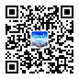 2019Vinchina烟台首届葡萄酒推广大使评选活动启动