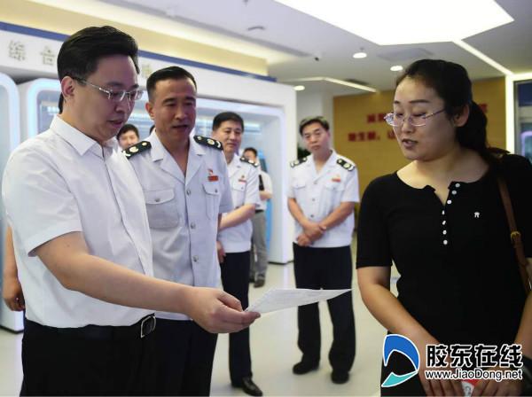 weixintupian_20190619210239