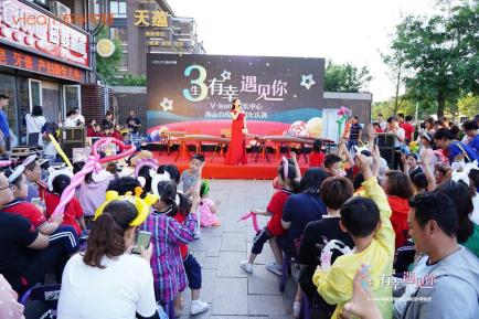 v-learn成长中心三周年庆活动报道623(1)177