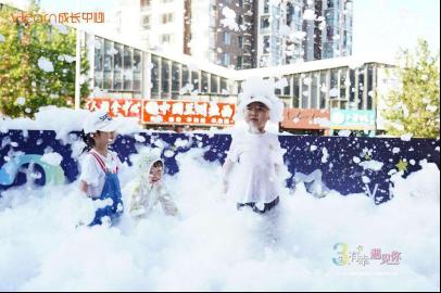 v-learn成长中心三周年庆活动报道623(1)291