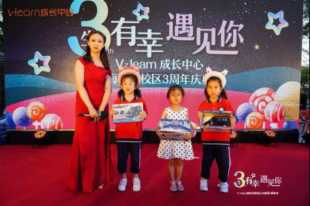 v-learn成长中心三周年庆活动报道623(1)462