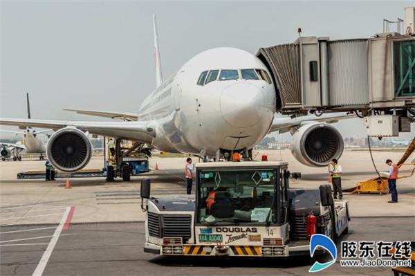 机场机务保障