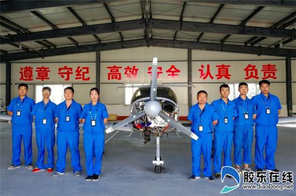 翔宇航空培训基地