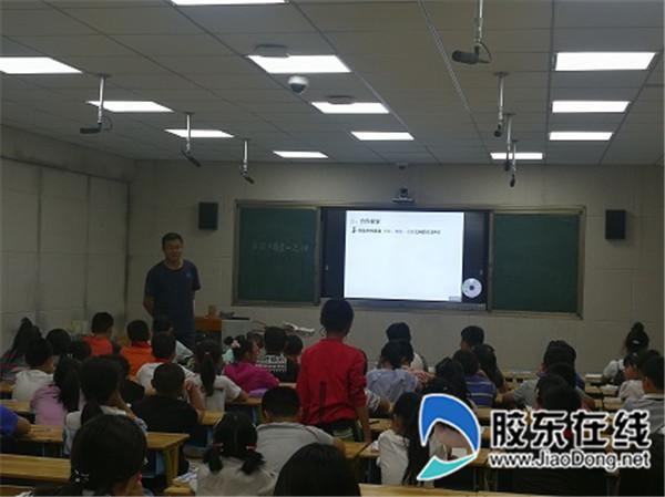 莱山区实验小学:青蓝工程青年教师赛课1