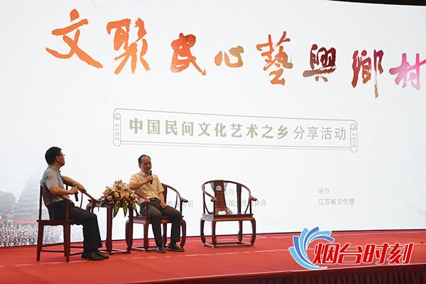 文化和旅游部公共服务司活动指导处尹寿松现场点评