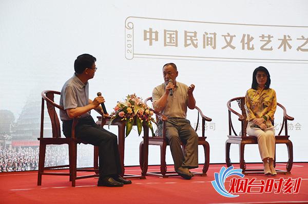 海阳市文化馆非遗保护中心办公室主任于国光交流分享