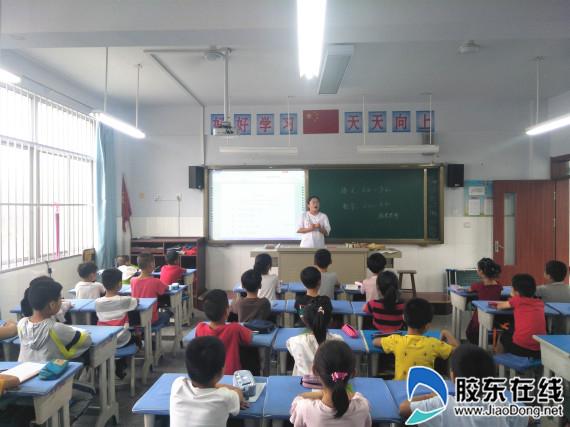 第三实验小学扎实开展假前安全教育活动 (4)
