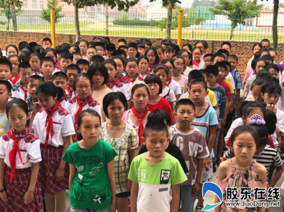 学校安全教育2