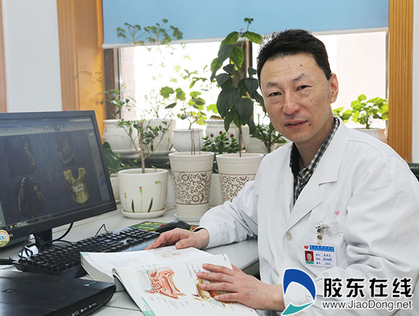 烟台毓璜顶医院口腔外科副主任高向东